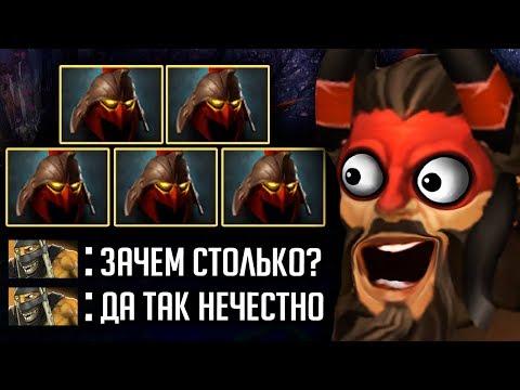 ПРИЗВАЛИ АРМИЮ КРИПОВ | BEASTMASTER DOTA 2