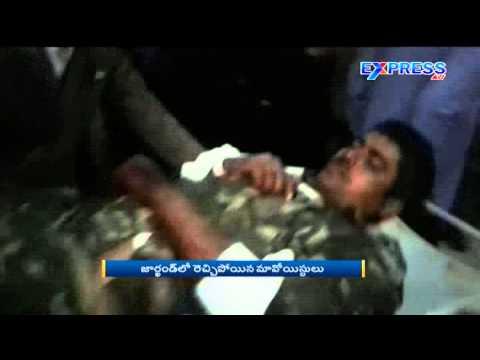 Maoists attack on Police van   7 dead - ExpressTV