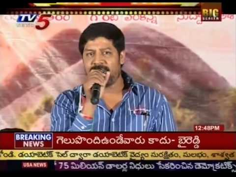 Srihari Kubusam Movie 10 Years Celebrations (tv5) video