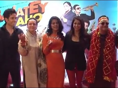 Bajatey Raho Event At R City Mall