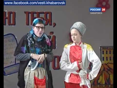 """Вести-Хабаровск. """"С чувством, с толком, с расстановкой"""""""