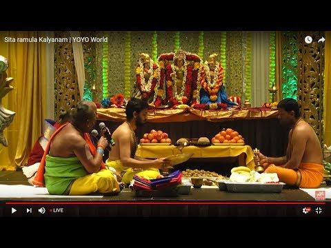 Sri Srinivasa Kalyanam at NATA Mega Convention 2018 LIVE   Philadelphia   YOYO TV