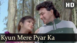 Kyun Mere Pyar Ka | Sikandar Sadak Ka Songs | Mithun Chakraborty | Anjana Mumtaz | Love | Filmigaane