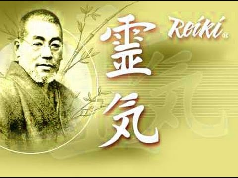 Reiki Music (with Bell Every 3 Minutes) video