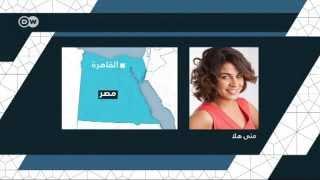 فيديو.. منى هلا: العلاقة بين الرجل والمرأة بدون زواج