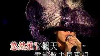 Download Eason Chan 陳奕迅 Third Encounter Concert 全場 3Gp Mp4