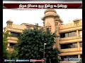 DMK executive committee meeting held today - Sathiyam tv News