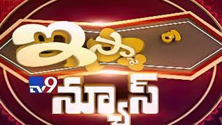 iSmart News : iSmart Sathi Hilarious Fun Today @ 9:30 PM, Don't miss - TV9