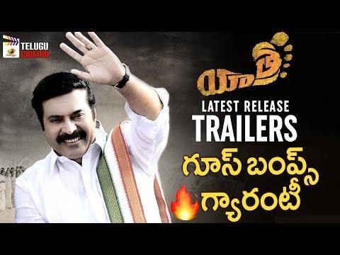 Yatra Movie LATEST RELEASE TRAILERS | Mammootty | YSR Biopic | Mahi V Raghav | Mango Telugu Cinema