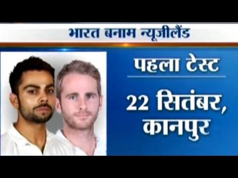 Cricket ki Baat: Indian players are excited for first Test matches with New Zealand