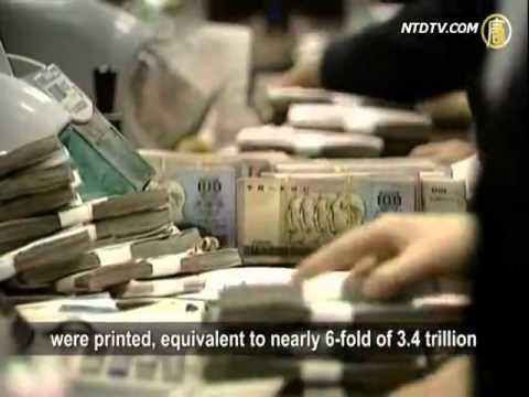 China Incur Huge Exchange Losses