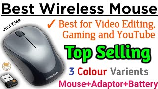 Best Wireless Mouse for Gaming, Video Editing, etc | Logitech M235 | Indian Tech Helper