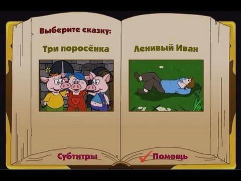 """""""Ленивый Иван"""""""