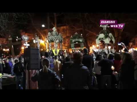 Τα Χάλκινα Γουμένισσας στους Επιταφίους - Eidisis gr webTV