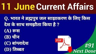 Next Dose #91| 11 June 2018 Current Affairs | Daily Current Affairs | Current Affairs In Hindi