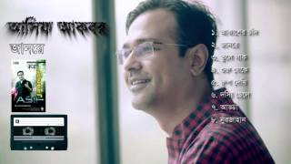 Asif Akbar-Jaanre-2014 Full Album Audio Jukebox