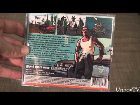 Секрет Коллекционного Издания GTA 5