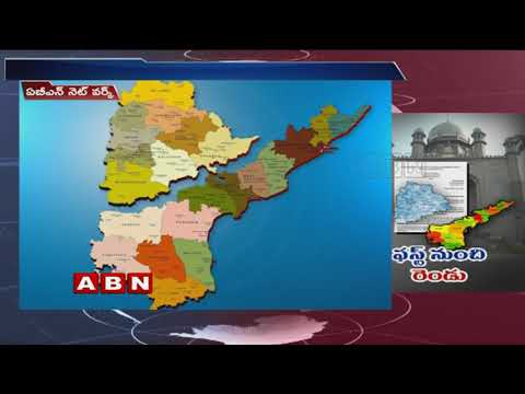 Gazette released | AP, Telangana to have separate High courts | ABN Telugu
