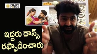 Sekhar Master about Ram Charan and Samantha Dance in Rangasthalam Movie