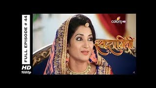 Swaragini - Full Episode 44 - With English Subtitles