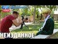 Орёл и Решка Перезагрузка 3 Неизданное Russian English Subtitles mp3