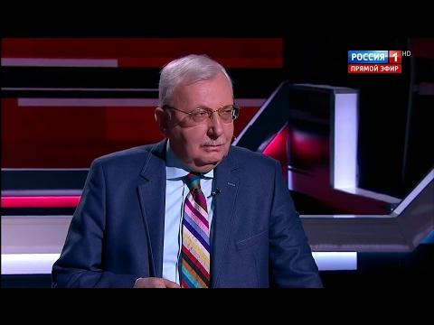 Виталий Третьяков. Будущее Украины. Вечер с Соловьёвым.