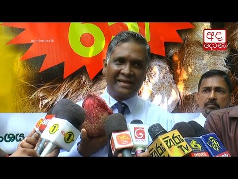 coconuts to be sold |eng