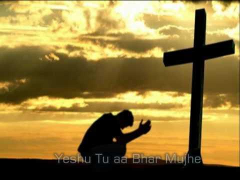 Christian Hindi Worship Songs - Chahu Tujhe by Reni Peter