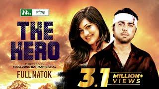download lagu Eid Telefilm 2017: The Hero  Apurba  Nadia gratis