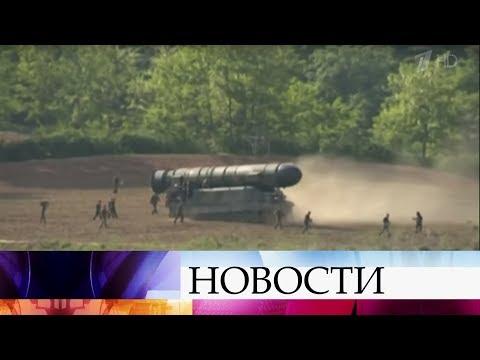 Баллистическая ракета, запущенная стерритории КНДР, упала вморе в экономической зоне.