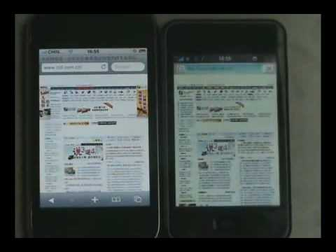 Meizu M8 VS iPhone - Internet Browser