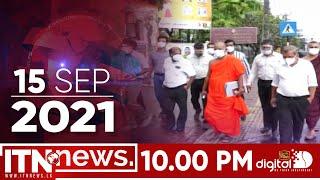 ITN News 2021-09-15 | 10.00 PM
