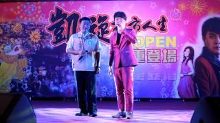 翁立友vs許智傑2013年07月29日高雄凱旋觀光夜市開幕(1)