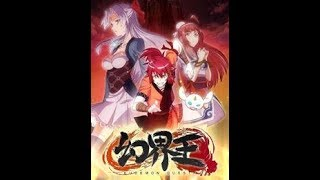 Eudemon Quest Episode 10 English Subbed