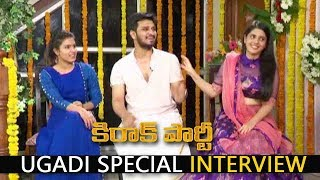 Kirrak Party Team Ugadi Special Interview | Nikhil, Samyuktha Hegde, Simran Pareenja