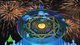 New Year 2015 in Turkmenistan (Part 2)
