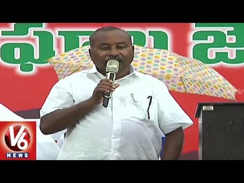 All Party Leaders Demands For Salvation Of Panchayat Worker's Problems | V6 News