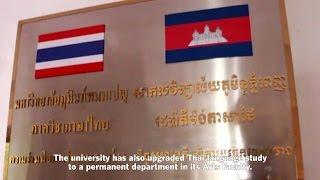 Thai language a hit among Cambodians