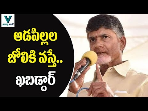 CM Chandrababu Reacts on Dachepalli Minor Girl Incident - Vaartha Vaani