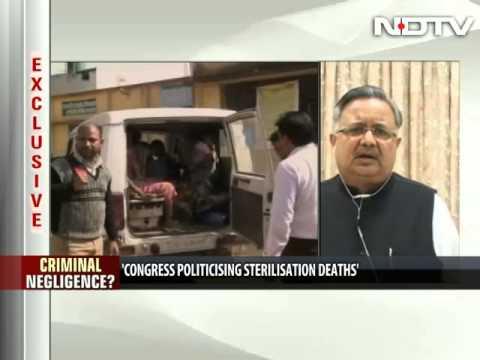 Chhattisgarh sterilisation deaths: My resignation won't solve the problem, says Raman Singh