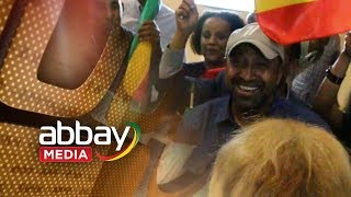 Prof Berhanu Nega enjoying Teddy Afro 's Atse Tewodros song - Ethiopia