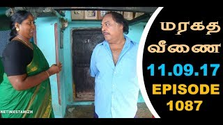 Maragadha Veenai Sun TV Episode 1087 11/09/2017