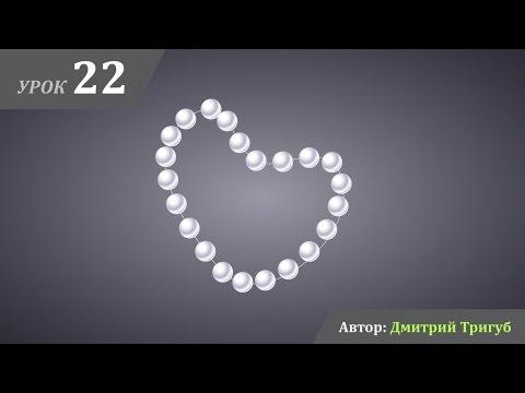 Видео как нарисовать ожерелье