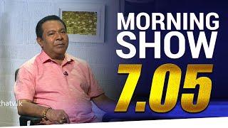 S. B. Dissanayake | Siyatha Morning Show - 6.55 | 19 - 10 - 2020