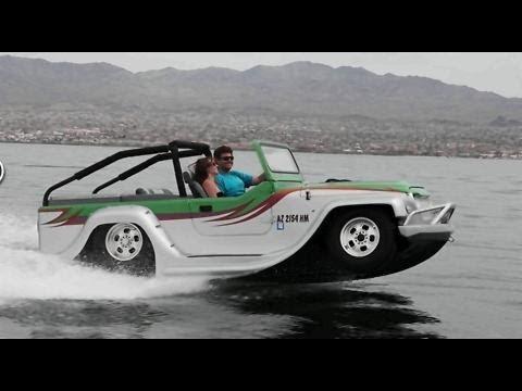 Автомобили амфибия