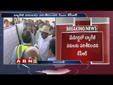 Telangana CM KCR Inspected Kaleshwaram Project Work at Bhupalpally | ABN Telugu