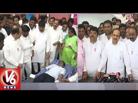 Dy CM Mohammad Ali Launches Blood Donation CampIn Telangana Bhavan | KTR Birthday Celebrations | V6