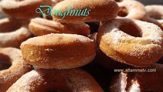How to Cook Doughnuts in Telugu  (డోనట్స్  తయారుచేయుట,) .:: by Attamma TV ::.