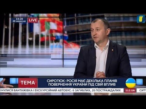 Війна на Донбасі: плани Путіна, дії України, реакція Заходу. Коментар Юрія Сиротюка