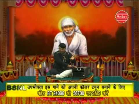 Yeh Sab Tumhara Karam Hai Sai Best Sai Bhajan 2013 By Amit KaushikRagansh...